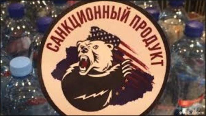 Прощайте американские, украинские, канадские и другие свиньи