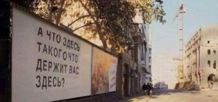 Геноцид на Украине: «биомассы» станет ещё меньше, богоизбранных во власти больше