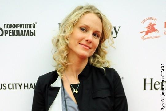 Ещё одна блондинка объявила о планах баллотироваться в президенты