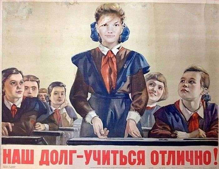 В ДНР перешли на советскую систему образования, отказавшись от деградирующей «Болонской»