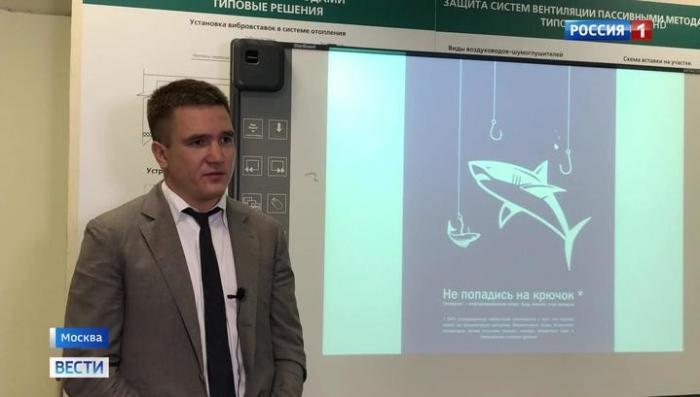 Единый урок кибербезопасности провели для школьников России