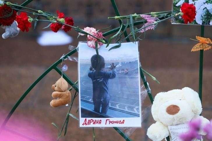 Теракт над Синаем: кто ответит за ритуальное убийство 224 человек