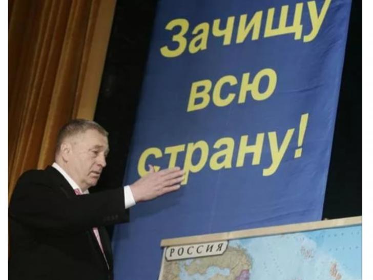 Жириновский представил себя президентом России