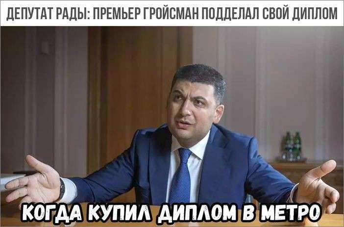 Юмор помогает пережить «либерастов»: Собчак идёт в президенты чтобы просто поржать