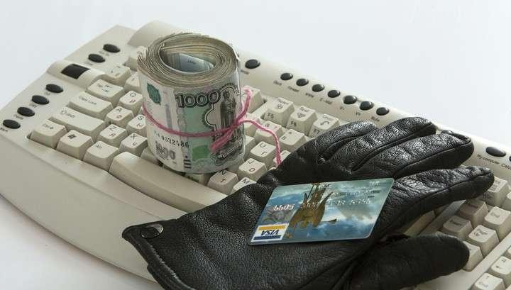 Хакерскую атаку на российские банки зафиксировали эксперты «Лаборатории Касперского»