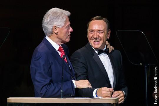 Гейство Кевина Спейси наносит удар по педофилам из клана Клинтон