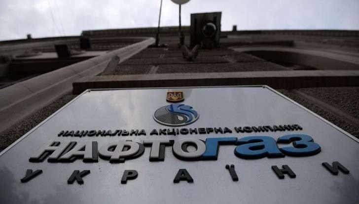 Экс-главу «Нафтогаза Украины» еврея Бакая арестовали и обвинили в мошенничестве