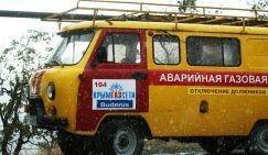 Еврейская Хунта Украины подрывает Крым, чтобы он вернулся обратно в ад
