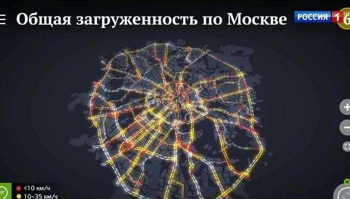 Погода в Москве подставила водителей: десятки аварий на скользкой дороге