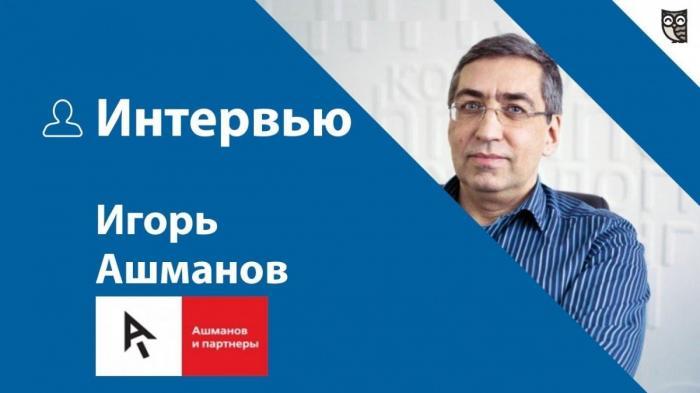 Игорь Ашманов рассказывает о воздействии социальных сетей на неокрепший ум и психику детей