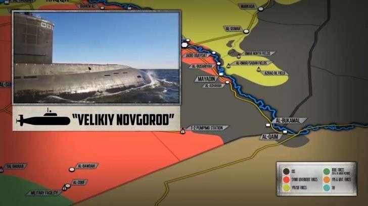 Сирия и Ирак: ВМФ России ударил «Калибрами» по наёмникам США – ИГИЛ