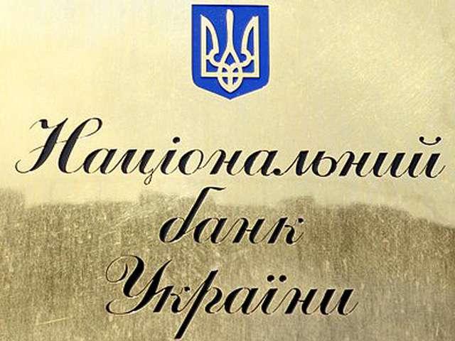 финансовая система Украины в техническом дефолте