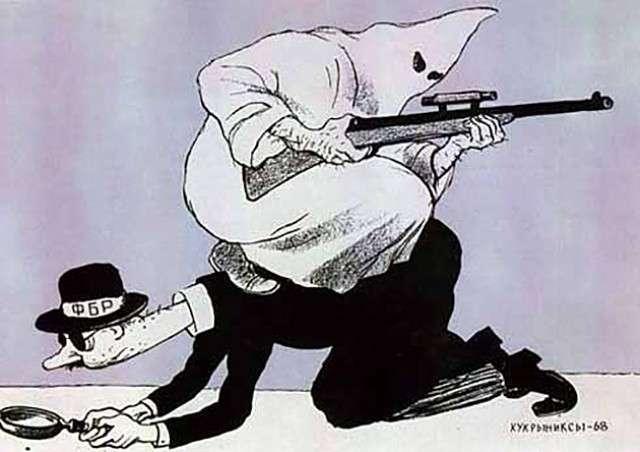 Кукрыниксы. ФБР ищет убийц. 1968