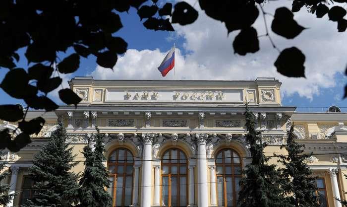 Финансовая вертикаль Кремля. Президент отдает Центробанк под опеку правительства