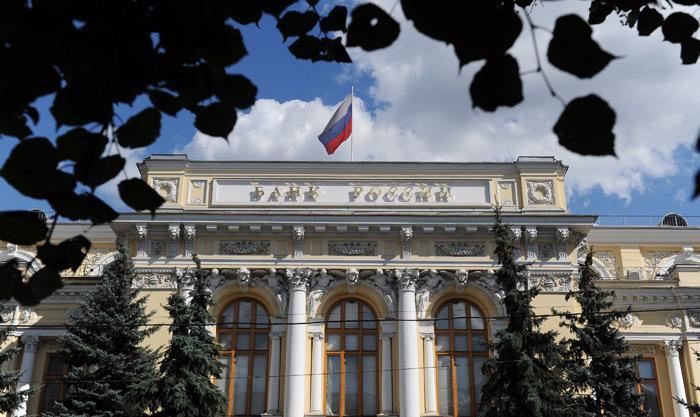 Президент Путин отдаёт Центробанк под опеку правительства