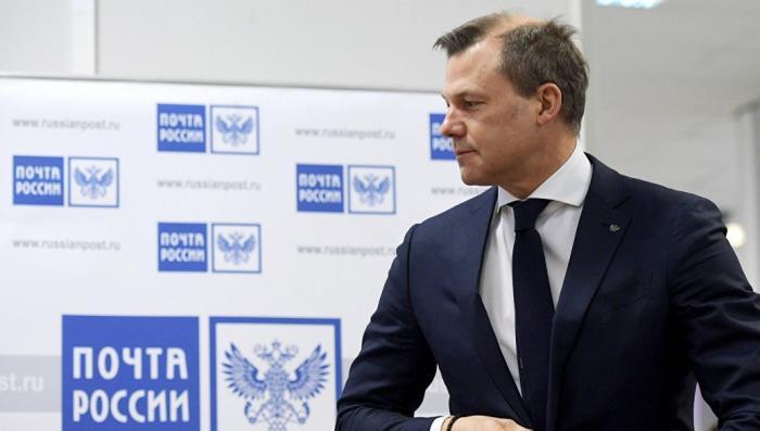 Суд арестовал счета бывшего главы «Почты России» Дмитрия Страшнова