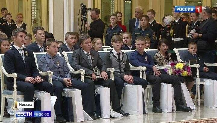 В Совете Федерации вручили большие награды маленьким героям