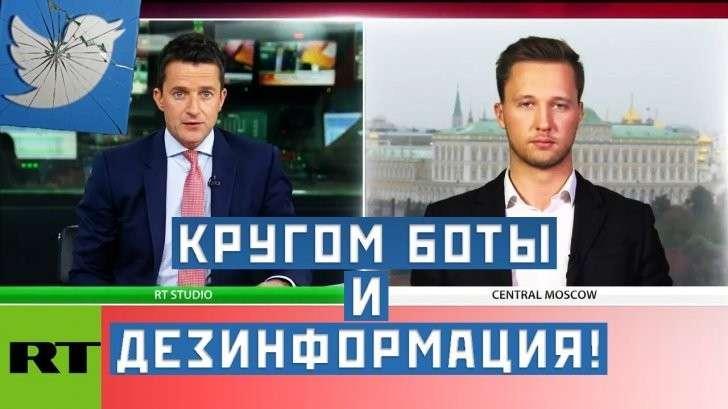 Запрет RT в США: травля Russia Today, комментарии американских патриотов