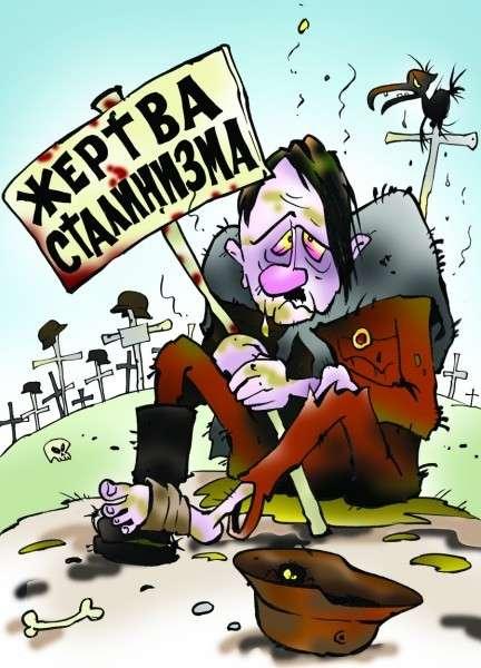В России всегда будет две партии: Славянофилы и Западники