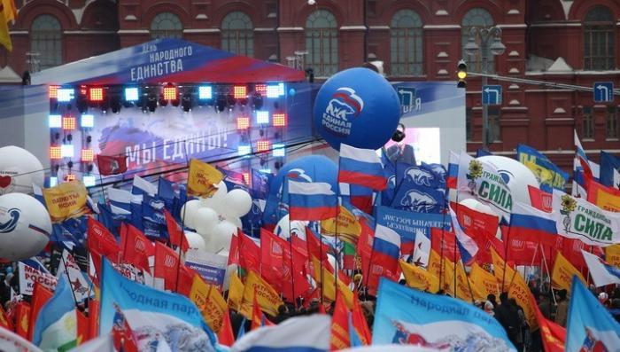 Россия отмечает сегодня День народного единства