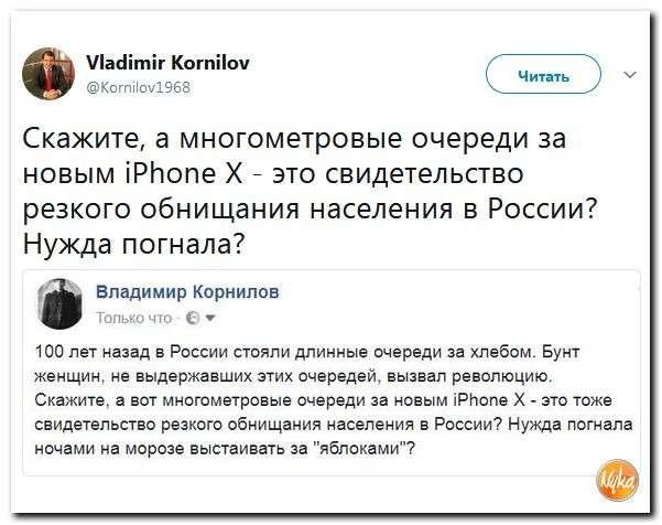 Юмор помогает победить либерастов: Медведев иногда спит с Матвиенко