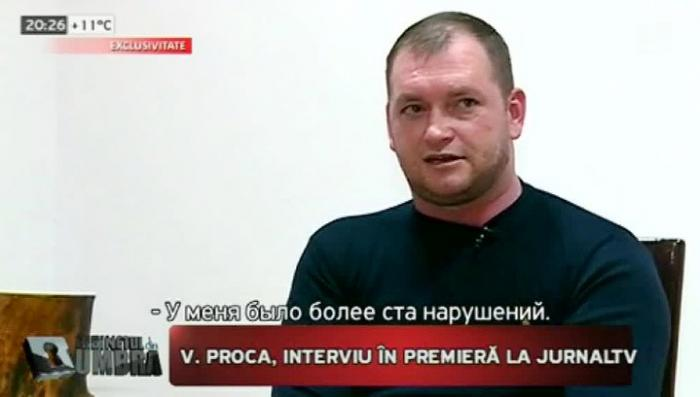 В Молдавии разразился громкий скандал: Плахотнюк – заказчик убийства