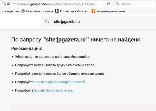 Google и YouTube воюют с Россией по методичкам спецпрокурора США Мюллера