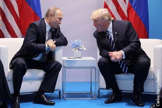 Встреча Трампа и Путина: что будет в ней самым главным?
