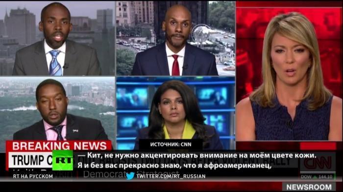 США: «Русские тролли» разжигают межрасовую рознь, снова нашли крайнего