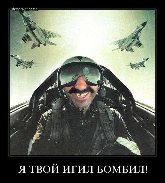 Не тыкай в русского медведя палкой, заломает