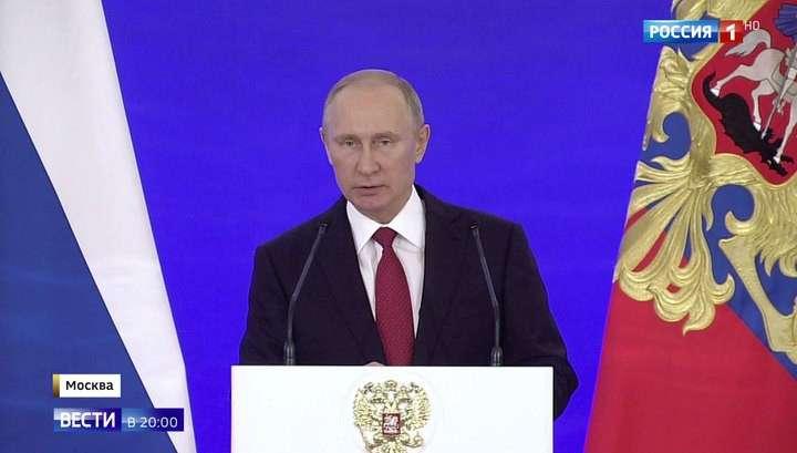 Владимир Путин рассказал, какой урок миру преподали русские