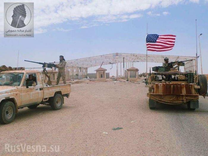 Сирия: страх перед ВС России остановил наступление боевиков США