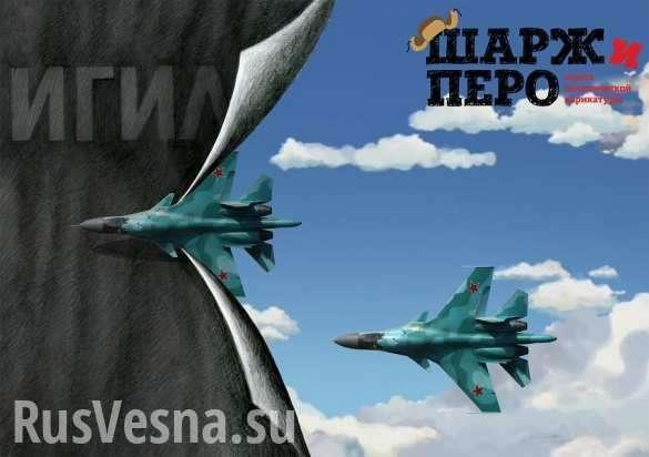 Битва за Сирию подходит к концу: Россия и Иран выбирают новые цели для разгрома врагов | Русская весна