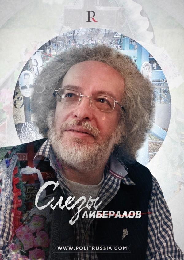 «Эхо Москвы» замолвило слово о «наших бойцах»