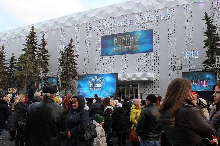 ВТюмени открылся мультимедийный парк «Россия— Моя история»
