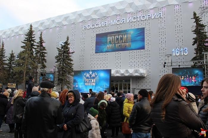 ВТюмени открылся исторический мультимедийный парк «Россия– Моя история»
