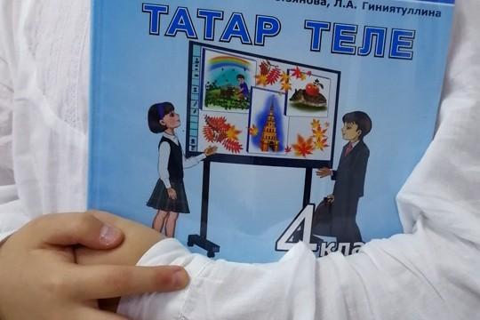 Татарстан: прокуратура перешла на сторону добровольного русского языка