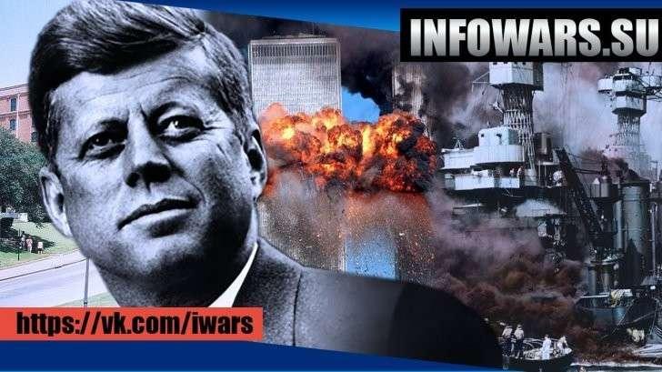 Убийство Джона Кеннеди, ЦРУ, Операции под чужим флагом