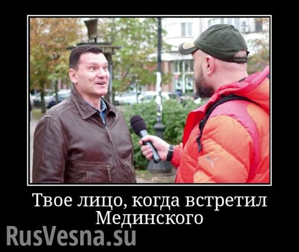 Мальцев, ты мразь! Бывший участник майдана обратился к провакатору | Русская весна