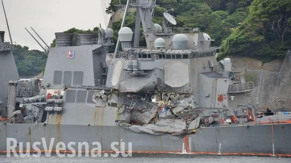 Как эсминцы ВМС США таранят торговые суда. Блеск и нищета US NAVY | Русская весна