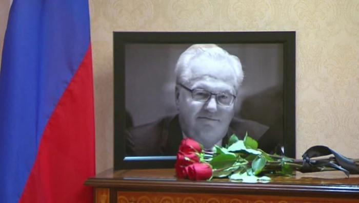 В Сараево открыли памятник Виталию Чуркину за поддержку сербов на международной арене