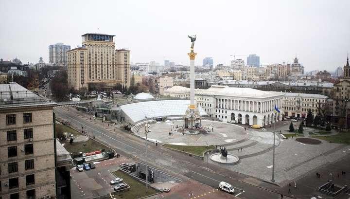 В Киеве на Майдане избили дипломатического представителя страны оккупанта