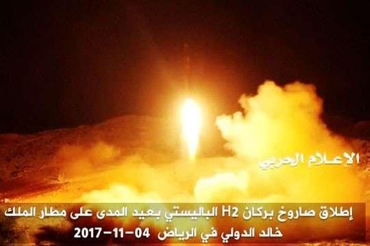 Советское ракетное «наследие» поставило Саудовскую Аравию и Иран на грань конфликта