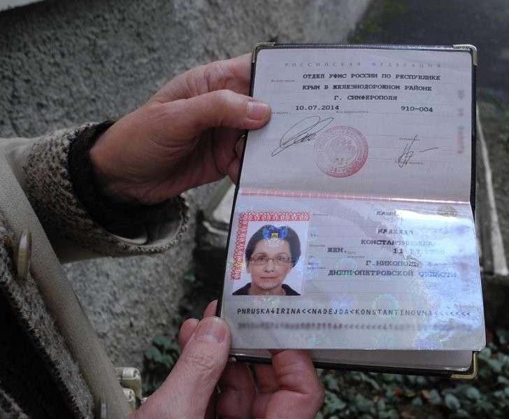 Паспорт женщина так и не отдала, прячет его – и он числится в полицейской базе как украденный Фото: Ульяна СКОЙБЕДА
