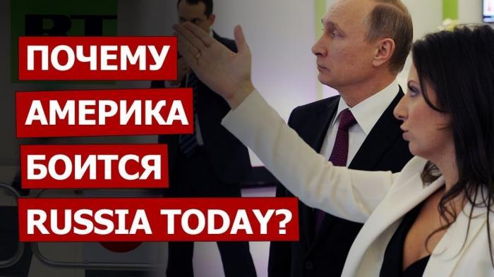 Запрет RT в США: почему Мировое Правительство боится Russia Today?