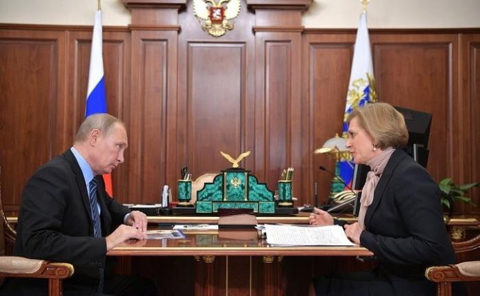Владимир Путин обсудил сглавой Роспотребнадзора биологическую безопасность России