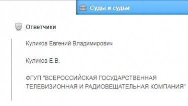 Вниманию всех! Завтра в суде Карелии будет попытка заткнуть федеральный телеканал ВГТРК!
