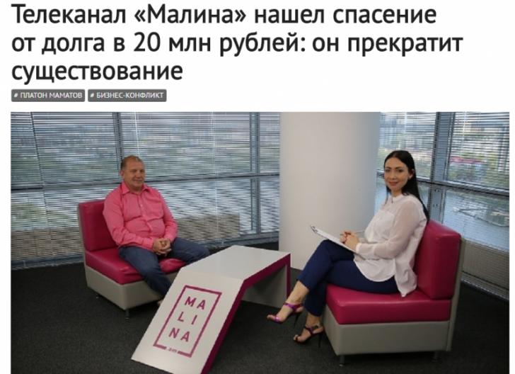 В Екатеринбурге на глазах Генеральной прокуратуры присваивают 20'000'000 бюджетных рублей