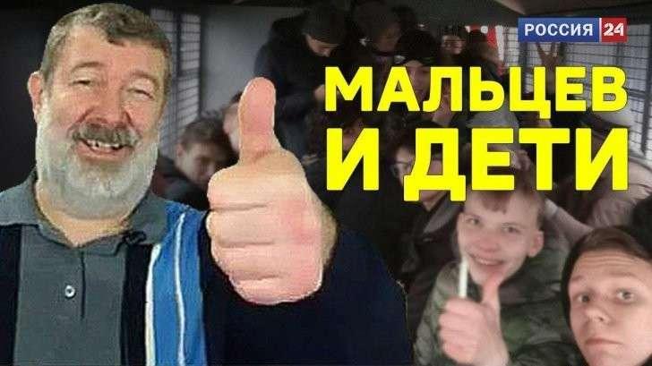 Революции Мальцева: Что происходило в Москве 5.11.17?