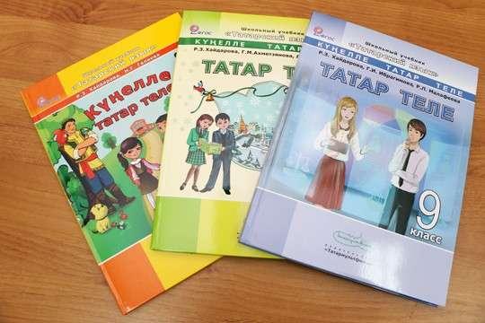 Татарстан: спор о ущемлении русского языка переходит в юридическую плоскость